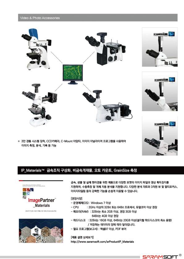 04_151022_E9901M-1103_IE200M.jpg
